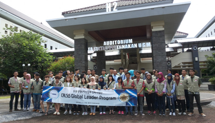 UGM and KNU Send Students to Tepus in Gunungkidul